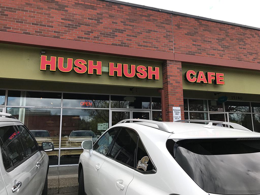 Hush Hush Cafe